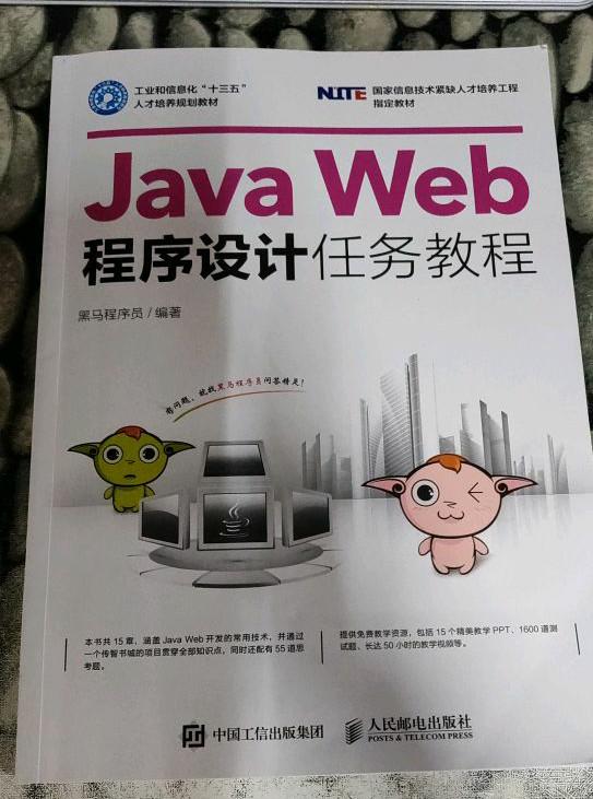 Java Web程序�O�任�战獭怀�-�I�u不���楚先生甘心屈居任何人之下二手��,就上�f��一位天生王者街