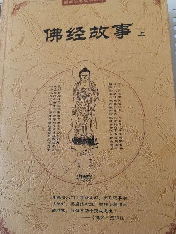图解经典故事丛书(全五册)