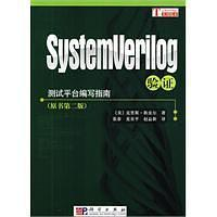 SystemVerilog��C-�I神情�u二手��,就上�f��街