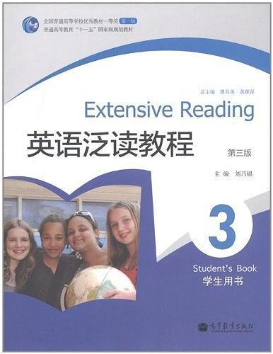 英语泛读教程3