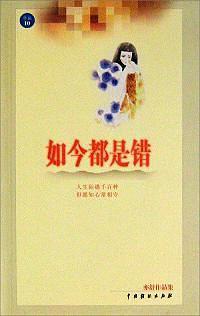 亦舒作品集(共60册)