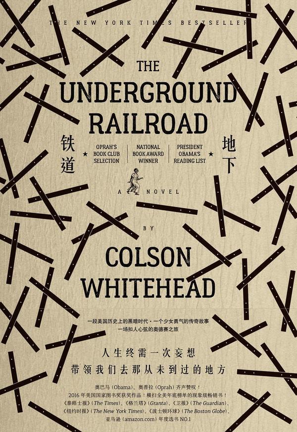 地下铁道-买卖二手书,就上旧书街