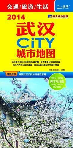 武汉CITY城市地图