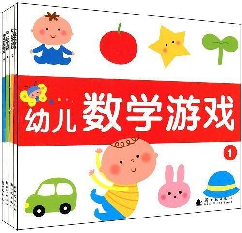 幼儿数学游戏 4