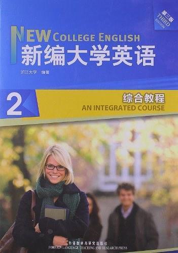 新编大学英语2
