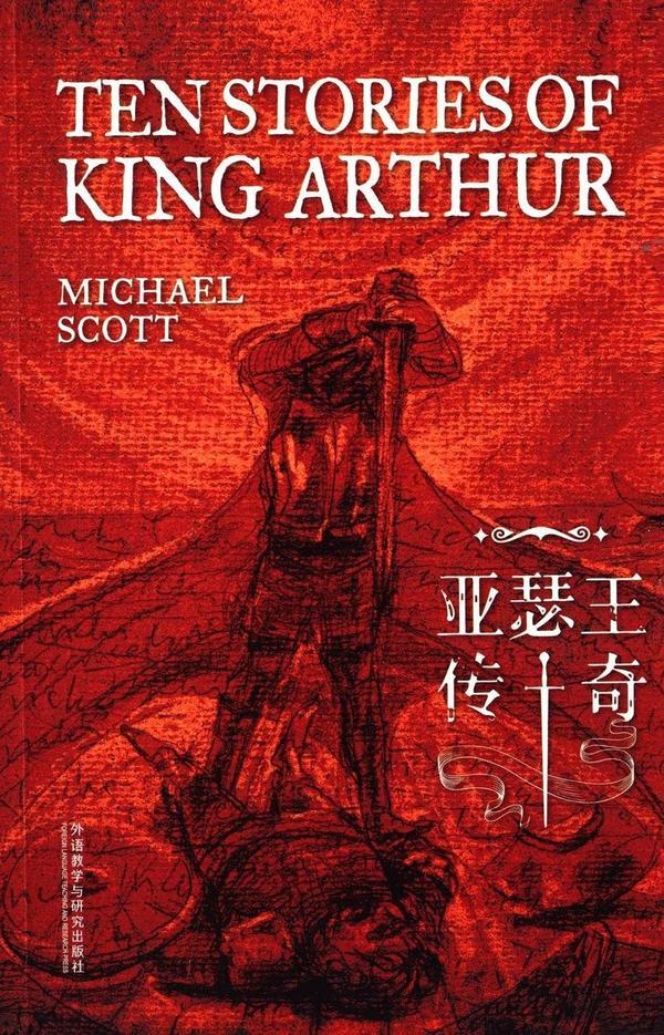 Ten Stories of King Arthur