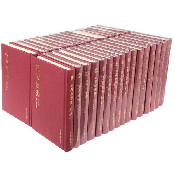 美术丛书(共40册)(精)