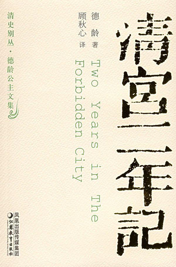 清�m二概念年�