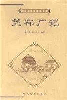中国古典文化精华