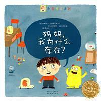 小哲学家系列(全三册)
