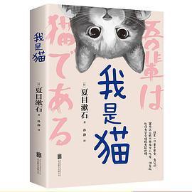 我是猫-买卖二手书,就上旧书街