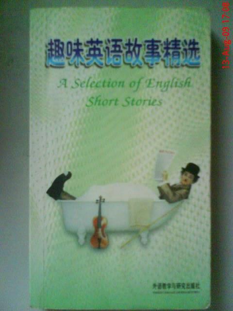 趣味英语故事精选