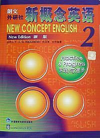 新概念英语(2)