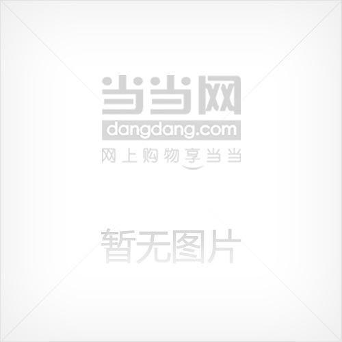 中国实用法律大全
