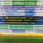 考研图书1230