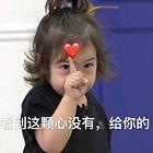unique瑶
